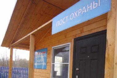 """КПП """"Караси на Волге"""""""